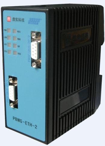 鼎實推出以太網PROFIBUS主站網關:PBMG-ETH-2