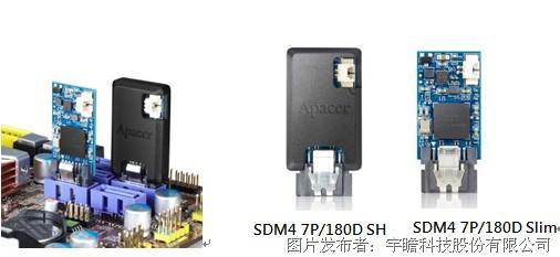 宇瞻科技推出SDM4 7P/180D超薄固态硬盘