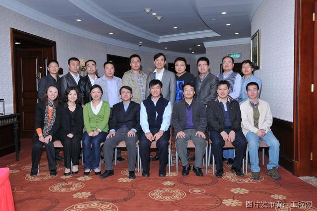 g 自动化行业大客户开发与管理 培训北京站成功举办