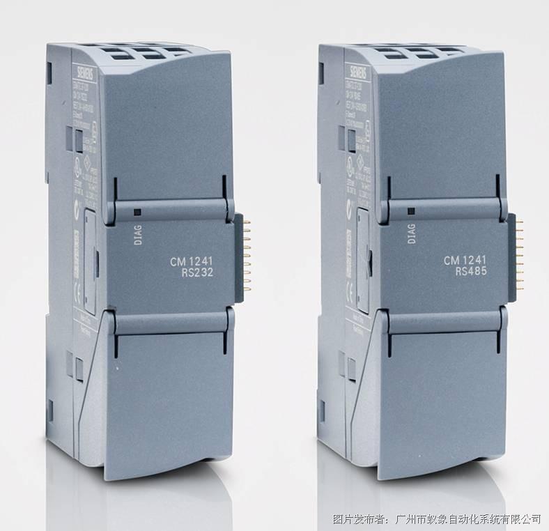 蚁象公司推出S7-1200 串行通信