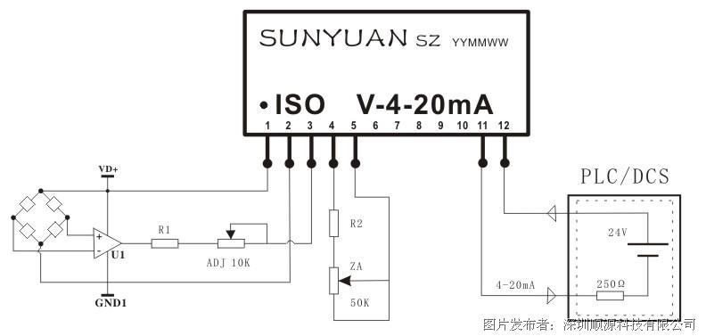 位移电阻信号隔离放大器变送器ic