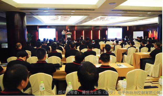 2012杭州销售会议