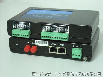 广州邦讯8口交换机串口服务器