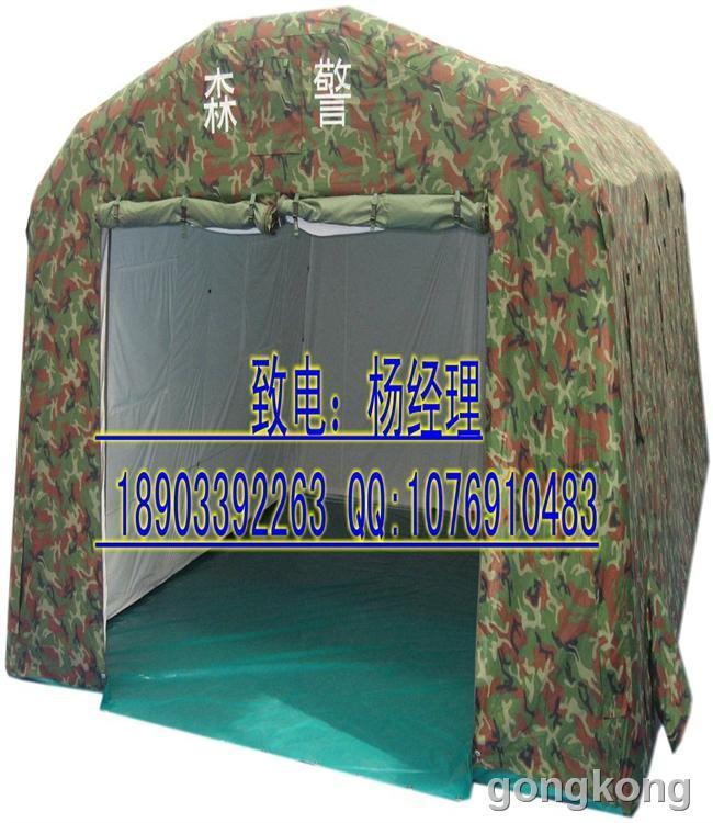 自动帐篷怎么收图解