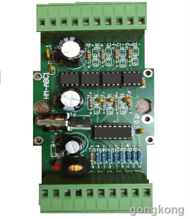 集电极转差分信号转换器