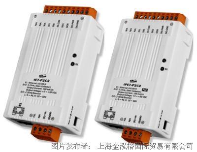 泓格科技發布新產品 tPET-P2C2、tET-P2C2