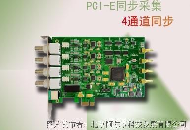板卡采用双端模拟量输入,ad采集带64k字fifo存储器.