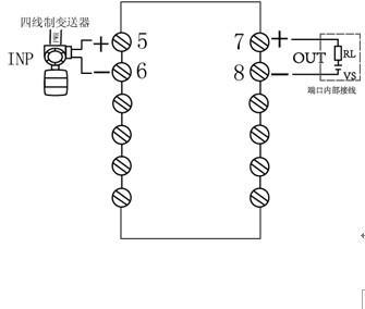 pa-03无源隔离器  技术指标  输入阻抗:电压型≥100kω,电流型