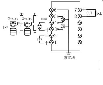 pa-13配电隔离器