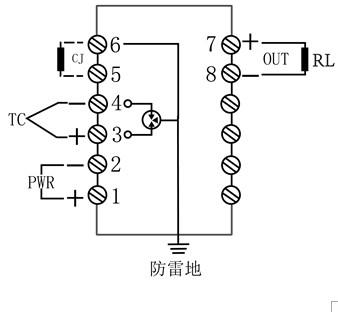帕罗肯 pa-15热电偶信号隔离器(只能型)