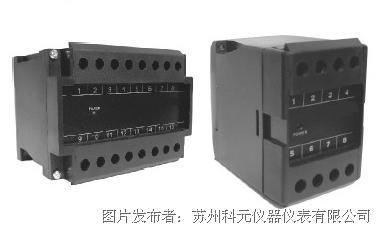 CY系列三相交流电流变送器