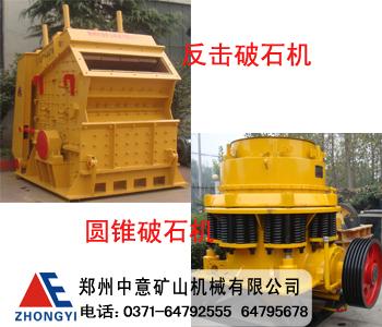 中意矿机鹅卵石制砂机在日产3000吨制砂生产线中成功应用实例