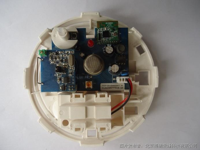 手表定位模块电路图