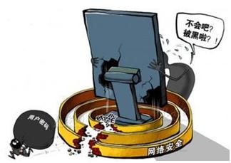 【资源分享】安全意识培训-BY(ISA)