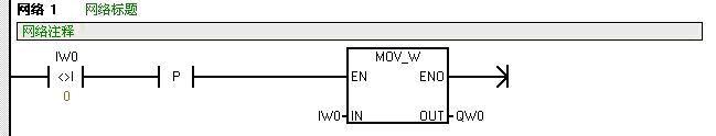 自锁电路循环实物接线图