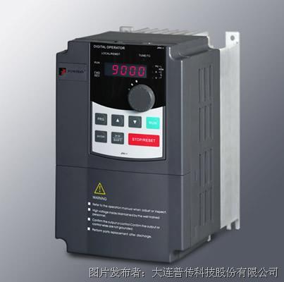 普传科技pi9000高性能矢量变频器上市