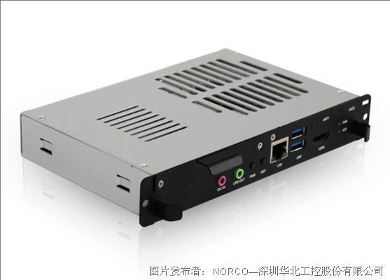 华北工控推出数字标牌OPS模块 BIS-6330A