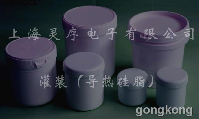 光电行业专用散热硅脂 散热硅脂 导热硅胶价格
