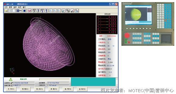 MOTEC全新推出:Control-mind数控铣削系统