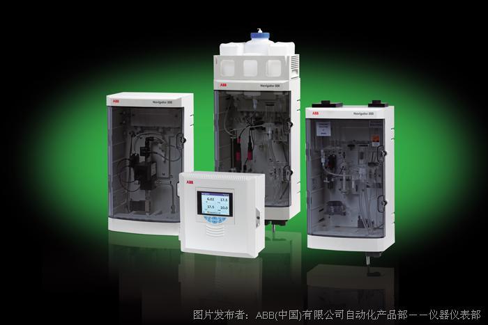 ABB发布水质分析新品Navigator500钠、溶解氧和联胺分析仪