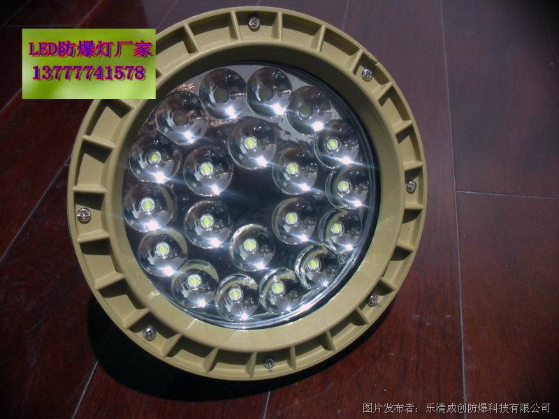 威创推出LED防爆灯