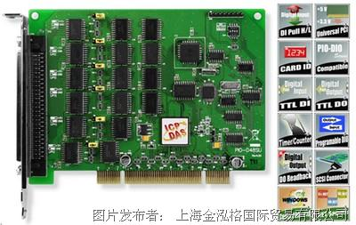 泓格科技发布新产品——PIO-D48SU