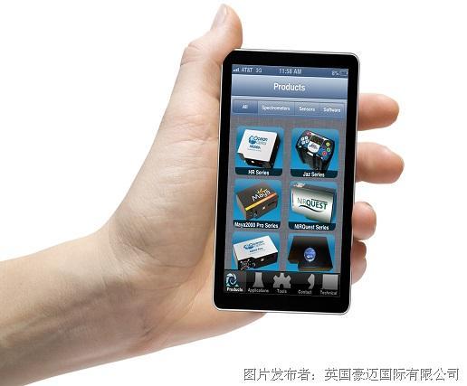 海洋光学发布首款iOS移动应用程序