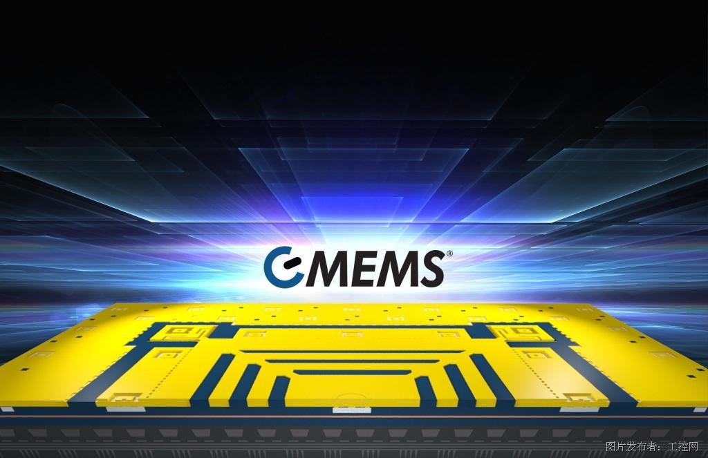 Silicon Labs推出業界首款單晶片MEMS振蕩器