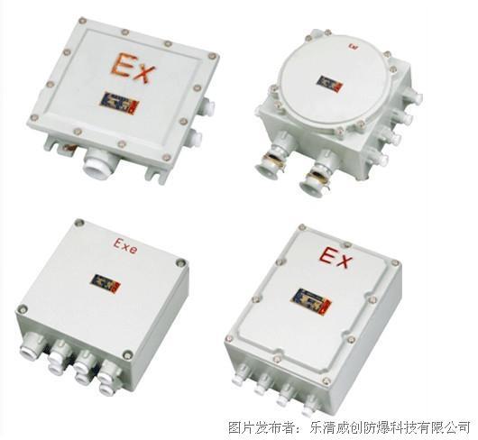 乐清威创推出新型防爆接线箱