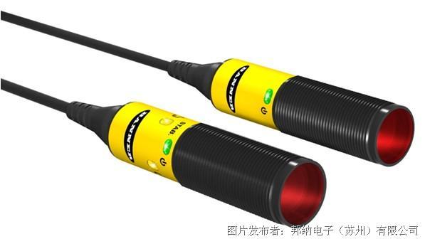 邦纳发布全新一代高性能经济型光电传感器