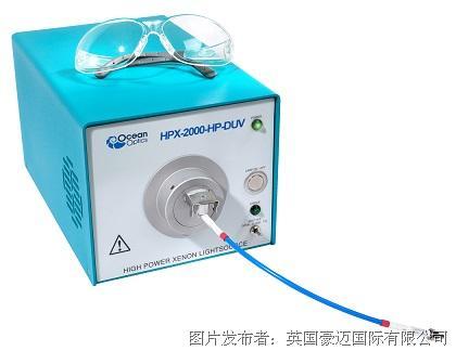 海洋光学推出光谱用HPX-2000-HP-DUV高功率氙灯光源