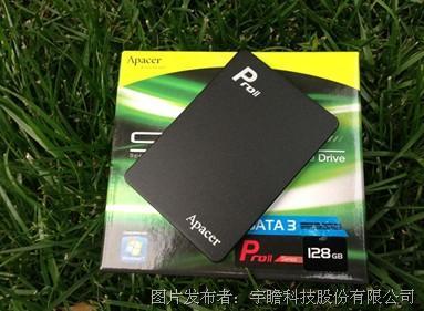 宇瞻高速SSD新品AS510S 暑期升级不二之选