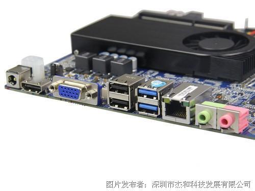 悦升tn-c1037u 工业主板打造电子白板互动教学平台