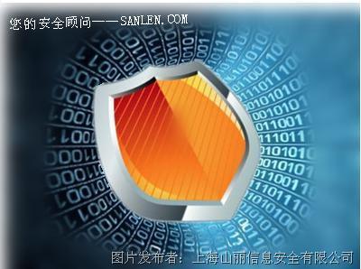 信息安全的严峻形势 各大企业应如何面对