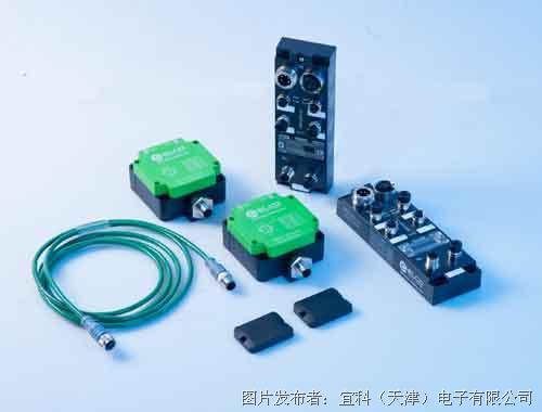 ELCO推出RF30系列RFID射频识别产品