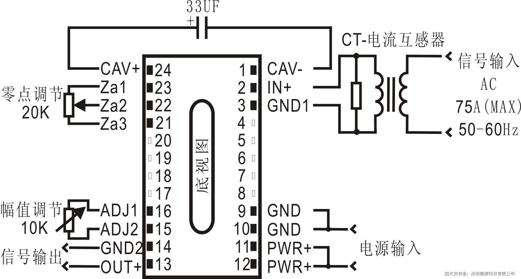 交流大电流信号有效值的检测