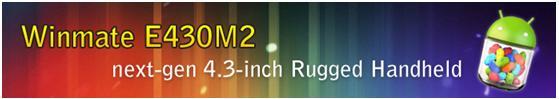 京融電新一代4.3寸加固型手持-E430M2