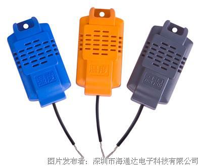 海通达推出HTD-510网络型无线温湿度传感器采集模块