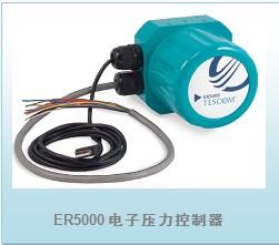 艾默生推出新一代 ER5000电子压力控制器