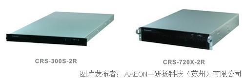 研扬科技发布超高密度 Intel® Xeon®云存储服务器