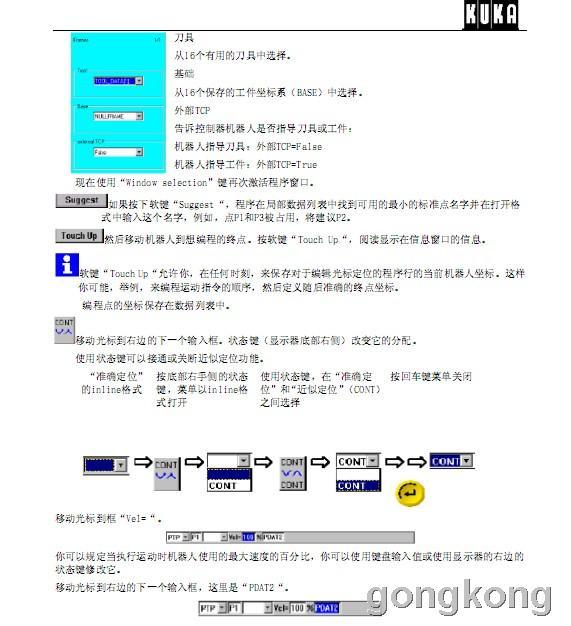 索尼a3854am 电路图