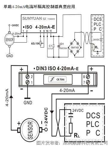 无源三进三出模拟信号隔离放大器/隔离变送器