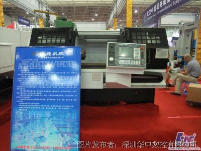 大连机床集团配置华中HNC-21T的CKA6136卧式数控车床-华中数控6
