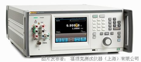福禄克重量级新品Fluke 5730A 高精度多功能校准器上市
