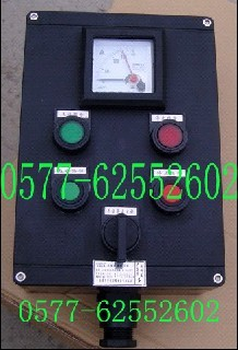 BZC8050防爆防腐操作拄,防爆防腐操作拄價格,廠用防爆防腐操作拄