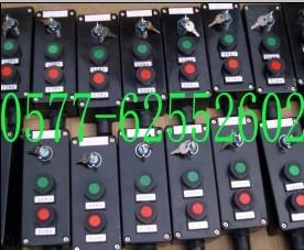 BZA8050防爆防腐主令控制器,批发防爆防腐主令控制器,优质防爆防腐主令控制器