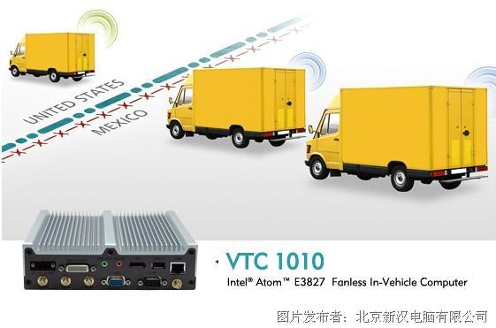 双WWAN和SIM车载计算机为您提供实时车辆信息