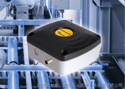 紧凑型超高频RFID读写头