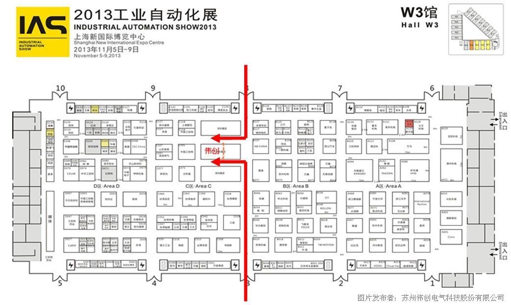 伟创电气即将出席2013年第15届中国国际工业博览会