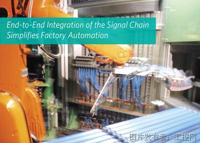 Maxim Integrated推出面向工廠應用的集成系統設計